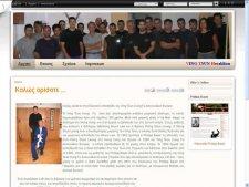 Ving Tsun Kung Fu Association Europe U.K.