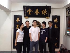Gaily, Hoe, Sifu John Wong Hong Chung, Alex, Ivan