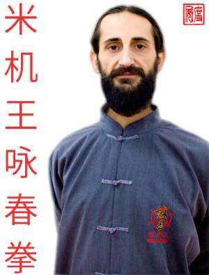 Guido Schioppa (Mai Gei Wong Wing Chun Kuen Italia)