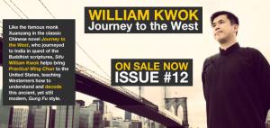 William Kwok featured in Wing Chun Illustrated Magazine
