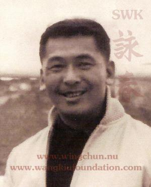 Sifu Wang Kiu - Hong Kong 1961