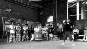 Bit Jee in the Ancestral Hall of Chan Wan-Shun in Shunde, Foshan