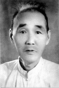 Nguyen Te Cong (Yuen Chai Wan)