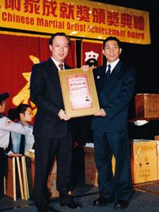 Sonny H Le