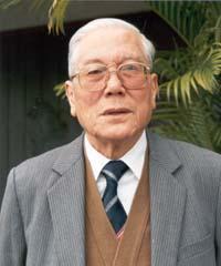 Wai Yan