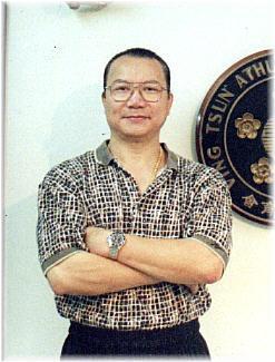 Wan Kam Leung