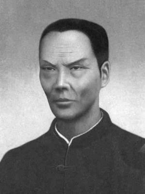 Dr. Wang Ming