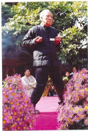 Yuen Kau Wui (Mui)