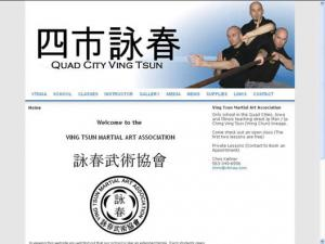 Iowa Wing Chun Association