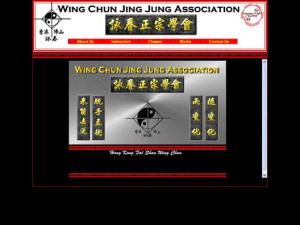 Wing Chun Jing Jung Association