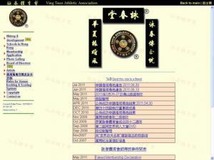 Ving Tsun Athletic Association