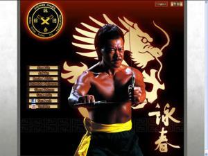 Wing Chun Tak Kwoon