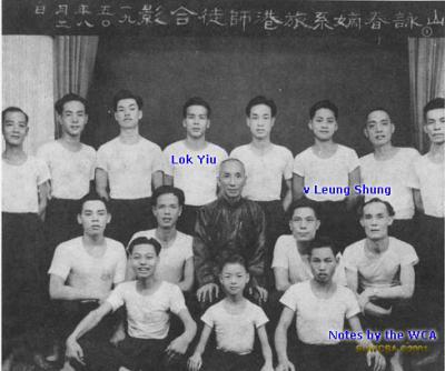 Leung Sheung 梁相 | eWingChun