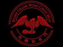 Embedded thumbnail for Snake Crane Small Huen Sao Chi Sao