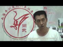 Embedded thumbnail for GUO (Kwok) SIFU The Foshan Interview-PART 1